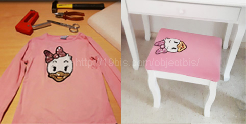 tapizar-camiseta-2