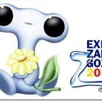 EXPO ZARAGOZA 2008. APOSTANDO POR EL ECODISEÑO, ENERGÍAS RENOVABLES
